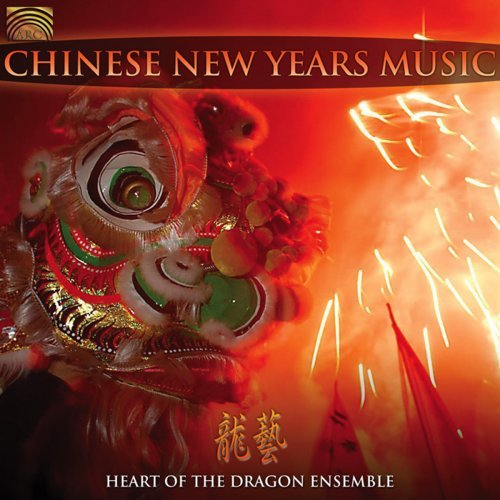 chinese-new-year-party-ideas-music.jpg